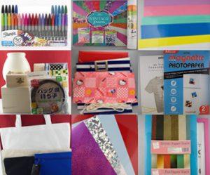 Cricut Craft Goodies Competition