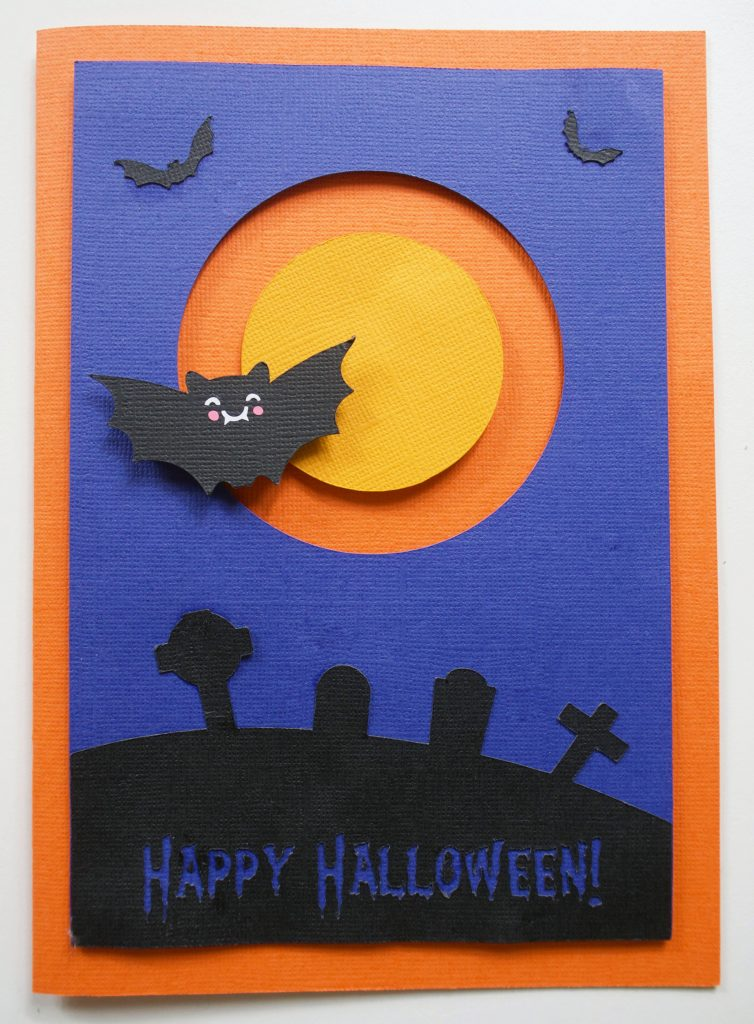 Cricut Halloween Card